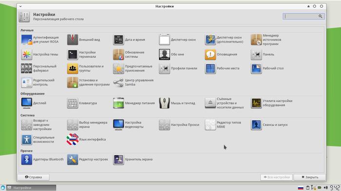 Операционная система РОСА Линукс Фреш R11 с рабочим окружением XFCE 4.13 (версия образа 1.4) Linux, Rosa, Xfce, Fresh, Free, Россия, Сообщество, Длиннопост