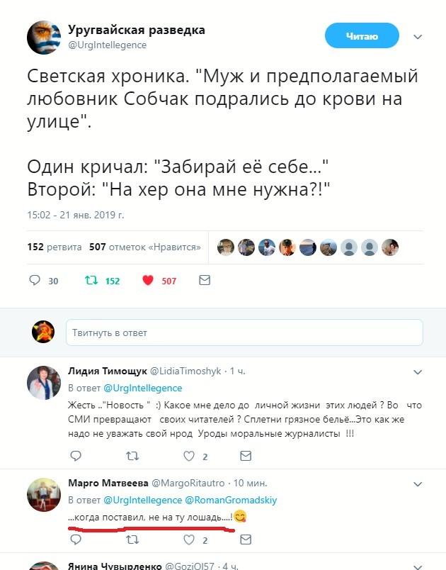 Новости светской хроники) Twitter, Скриншот, Юмор, Стеб