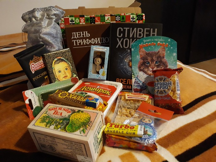 Новогодний обмен Москва - Прага Новогодний обмен подарками, Отчет по обмену подарками, Обмен подарками, Прага, Москва