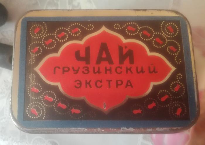 Привет из детства Чай, Старое, Память, Сделано в СССР