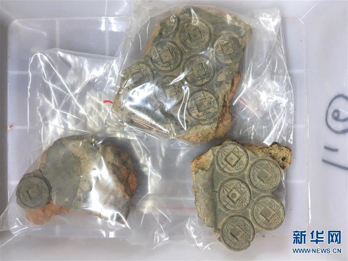 В Китае найдены руины древнего монетного двора Китай, Монета, Нумизматика, Археология, Длиннопост