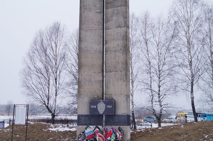 23 января Великая Отечественная война, Герои, Вечная память, Памятник