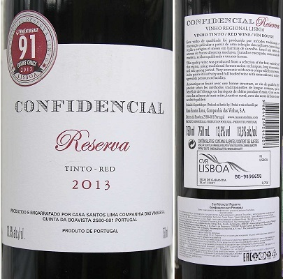 Хорошее вино по скидкам в Пятерочке и Ленте в январе Вино, Скидки, Пятерочка, Лента, Длиннопост