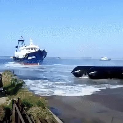 Вышел на берег
