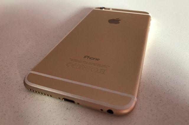 Пермяк через суд вернул 120 тысяч рублей за неисправный iPhone Iphone, Брак, Суд, Защита прав потребителей