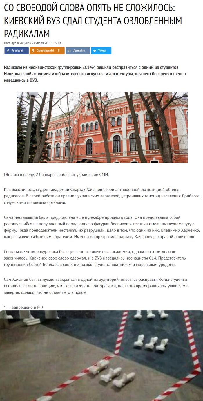 Вся любовь к армии Украины в этой новости Украинская армия, Украина, Политика