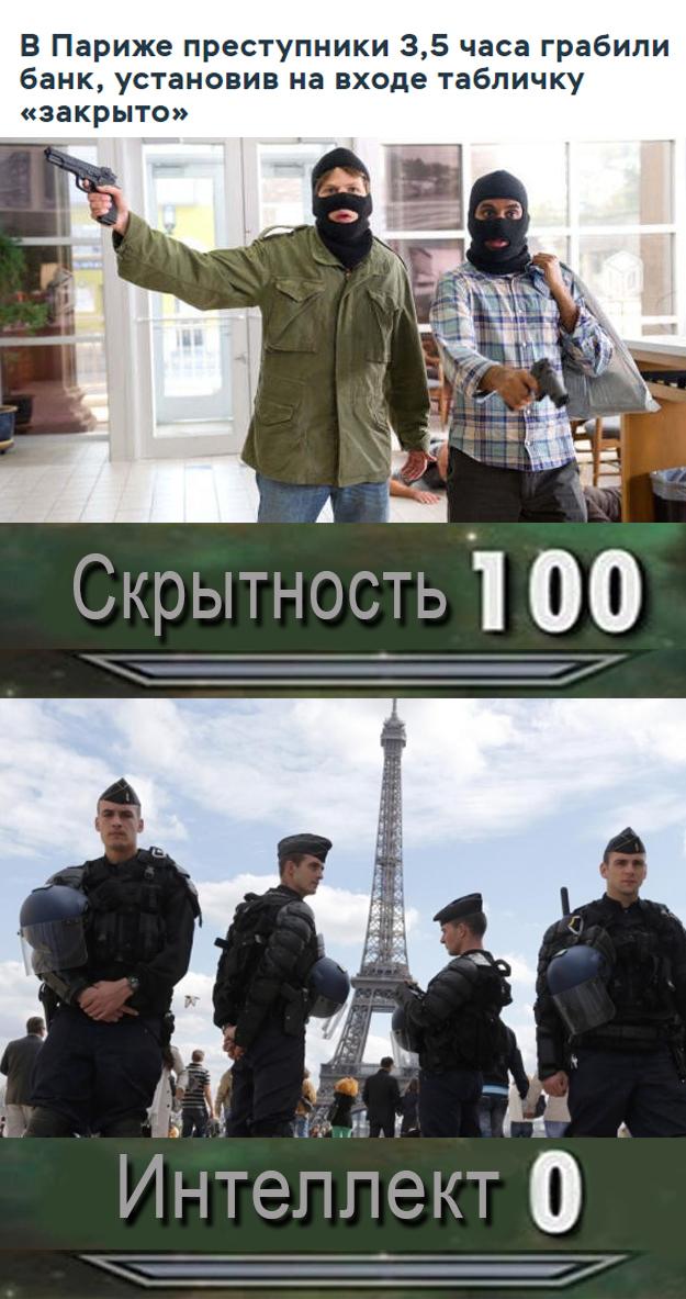 Находчивость! Париж, Новости