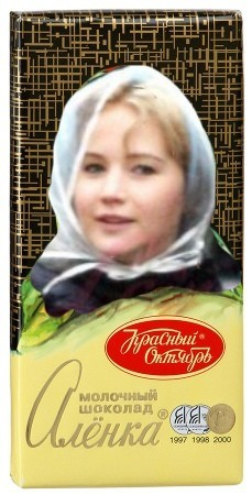 Дженифер Лоуренс - Алёнка Дженифер, Шоколад Алёнка