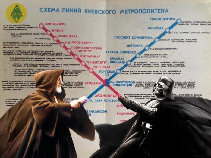 Как я вижу старую карту киевского метрополитена