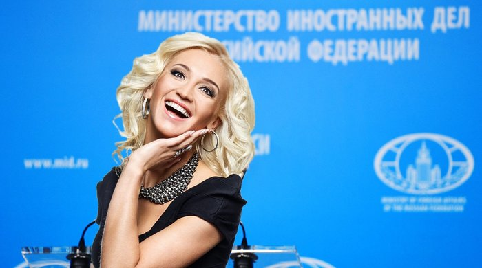 Рокировка Политика, Бузова, Мария Захарова, Чубайс, Мид РФ