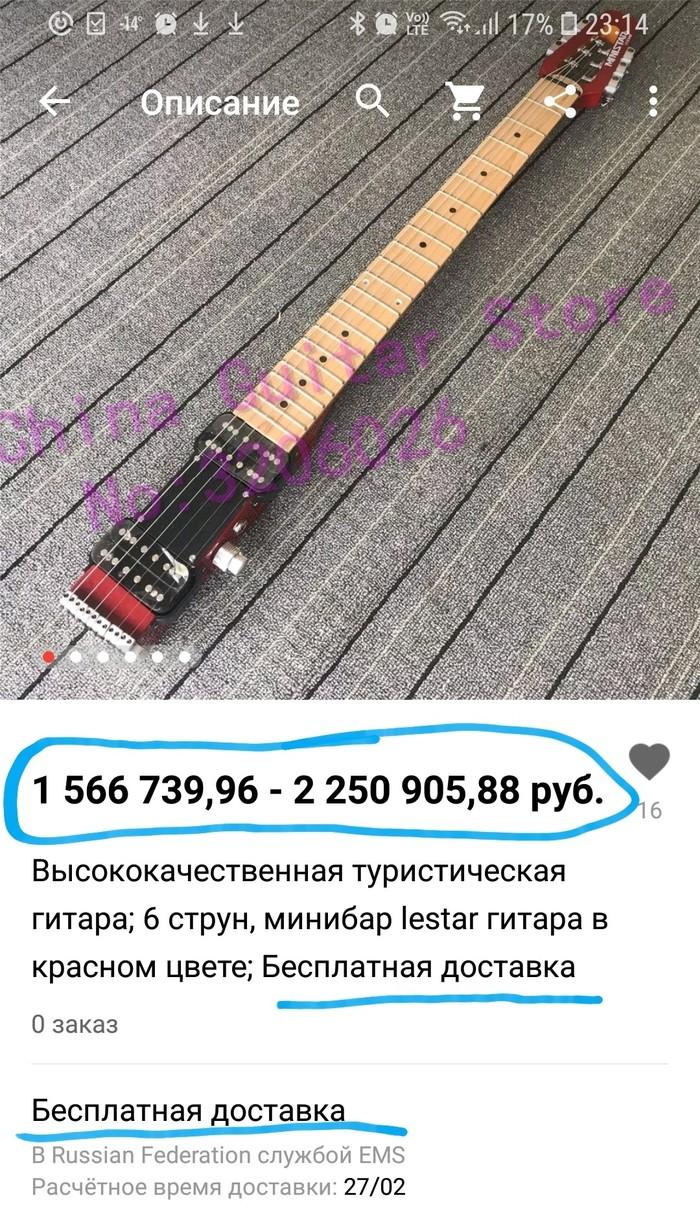 Если доставка бесплатная, наверное надо брать )))