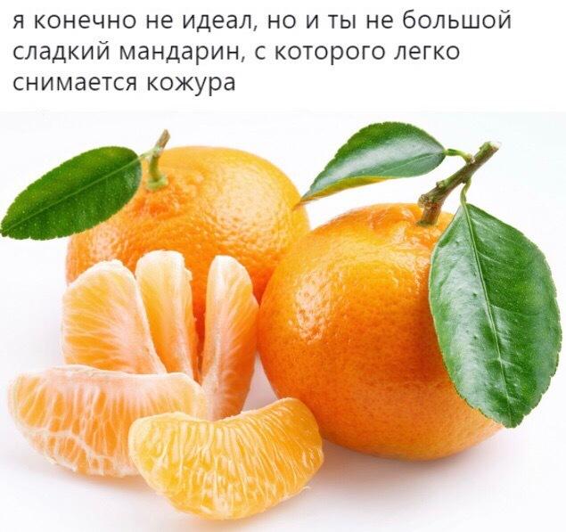 Идеал)