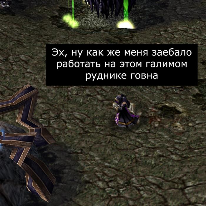 Опять работать Врата Оргриммара, Игры, Компьютерные игры, Сильвана Ветрокрылая, Warcraft, Warcraft 3, Нежить, Работа, Длиннопост