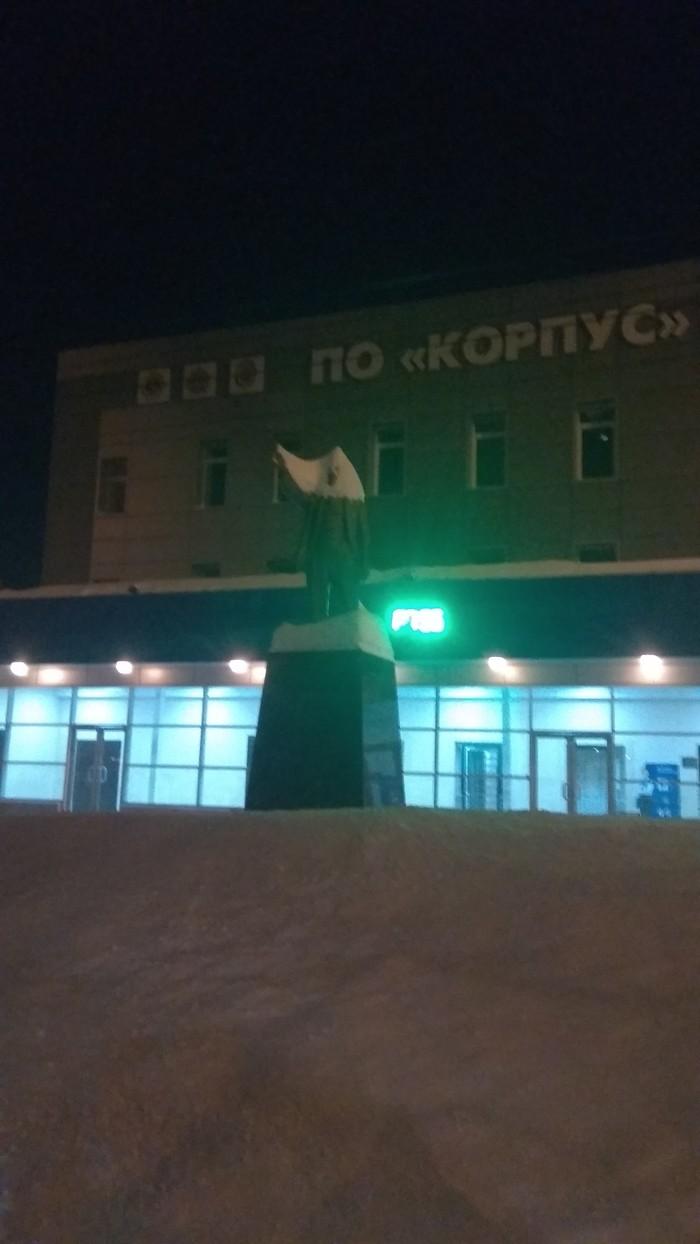 Ленин в Саратове Фотография, Расизм, Саратов, Ккк