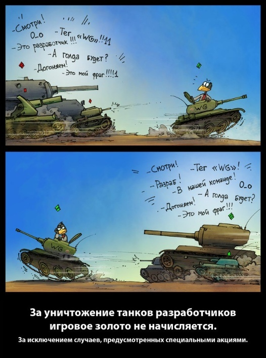 Анонс - Раздача, бонус кодов. World of Tanks, World of Warships, Wowp, World of Tanks Blitz, Gods and Glory, Халява, Бонус-Код