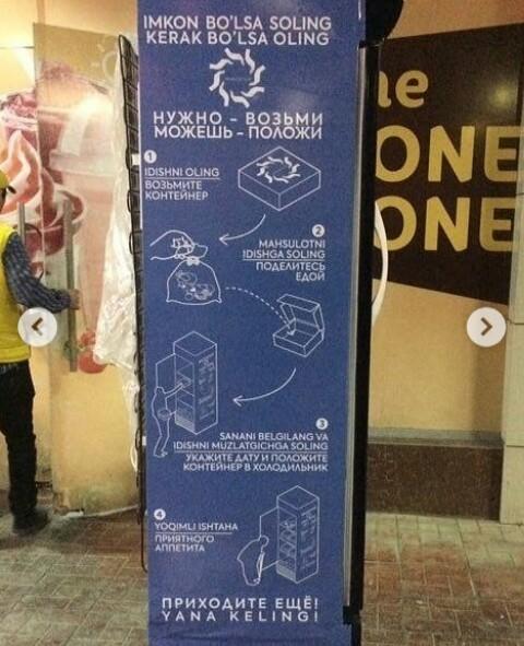 Добрый холодильник в Ташкенте Доброта, Холодильник, Неравнодушие, Ташкент, Видео, Длиннопост