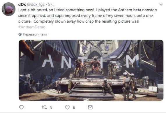 Как стартовал Anthem Anthem, Bioware, Demo, Длиннопост, Гифка, Видео