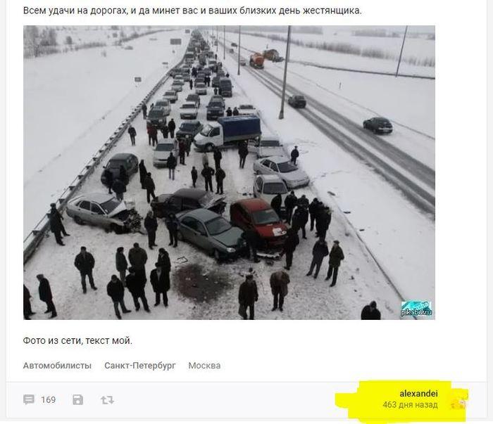 Труднообучаемые Автомобилисты, Москва, Зимняя, Дорога, Авария, Человечество, Необучаемые, ДТП