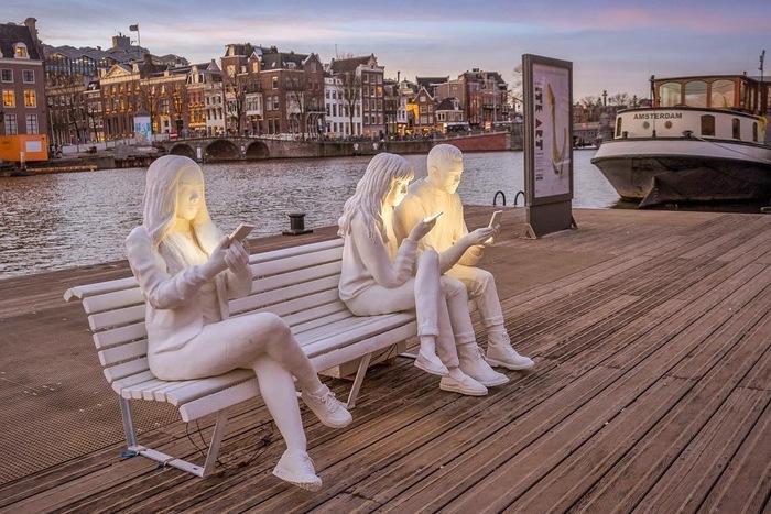 Современный социум (Амстердам)