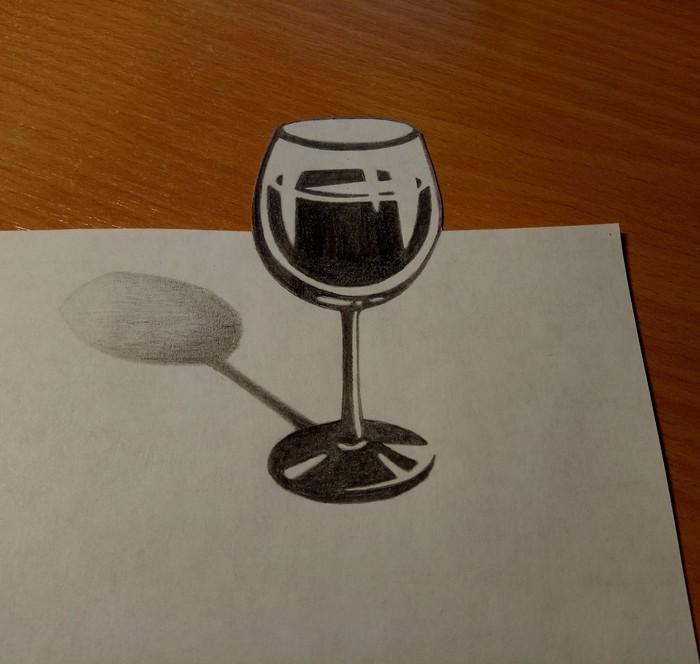 """""""3D винишко"""""""