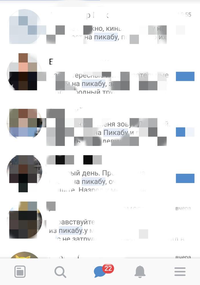 Записки юриста ч. 408 Записки юриста, Псих, Яжмать, Длиннопост