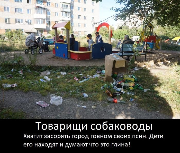 Провокация, не удержался после некоторых комментов на посты)