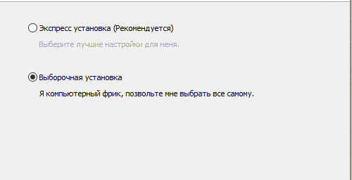 Когда разработчик может шутки Тыжпрограммист, VPN, Шутка, Прикол