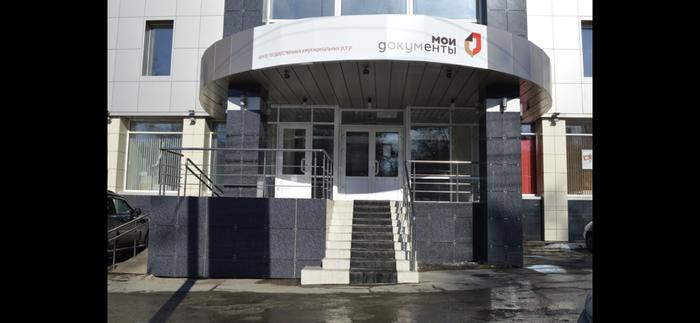 Взываю к помощи Пикабу. Ч. 2. МФЦ, Иркутская область, Кража, Без рейтинга, Помощь, Длиннопост