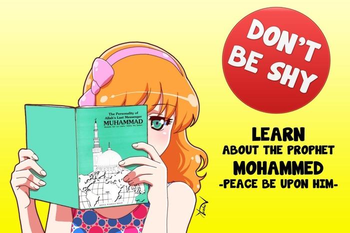 Какой-то мусульманин в нарушение все мыслимых законов Шариата рисует живых людей! Что самое отвратительное - в стиле аниме! Ближний Восток, Палестина, Агитационный плакат, Не аниме, Мусульмане, Рисунок, Длиннопост