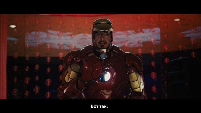 Тони...Тони! Мстители, Железный человек, Тони Старк, Длиннопост