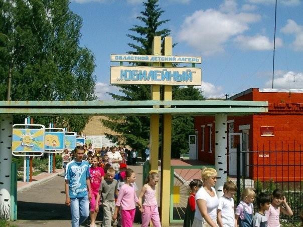 Про детские лагеря Детство, Воспоминания, Лагерь, Длиннопост, Текст