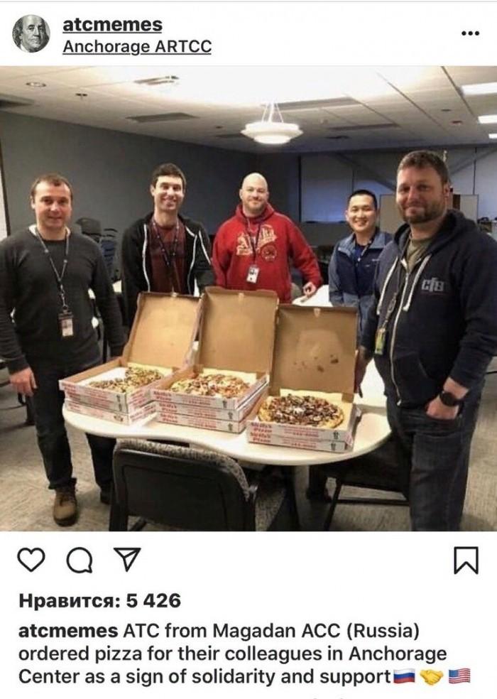 Широта русской души Пицца, Шатдаун, Щедрость, Россия, США, Пхай-Пхай