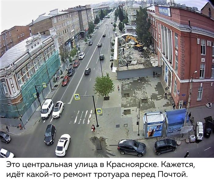 Что происходит, когда мэрия работает в интересах своих спонсоров, а не горожан Челябинский урбанист, Красноярск, Точечная застройка, Архитектура, Культурное наследие, Длиннопост, Негатив