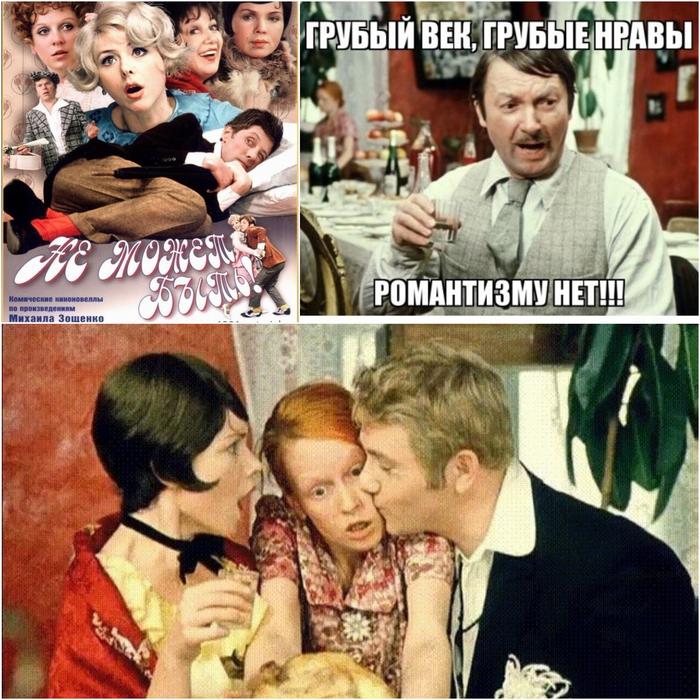Четвёртый шедевр Леонида Гайдая Фильмы, Не может быть!, Длиннопост
