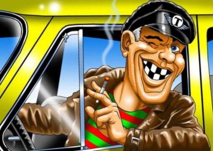 Про Такси Такси, Лишение, ПДД, За рулем, Таксист