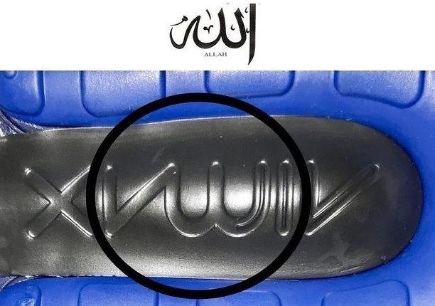 Мусульмане требуют отменить запуск новых кроссовок Nike Air Max 720 . Кроссовки, Nike, 2019, Мусульмане, Петиция, Запрет, Длиннопост
