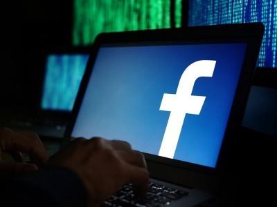 """А за сколько (денег) вы бы """"продались"""" соцсетям? Facebook, Новости, Скриншот, Длиннопост, Утечка информации"""