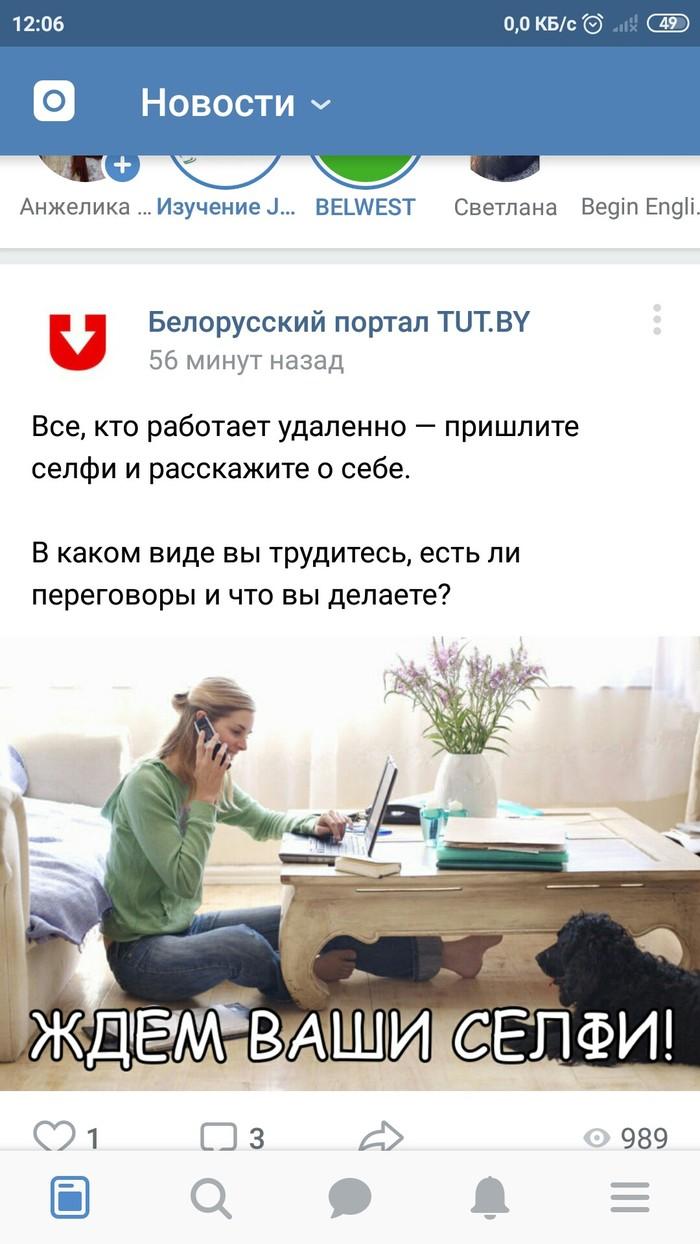 Беларусь, тунеядство Беларусь, Налог на тунеядство