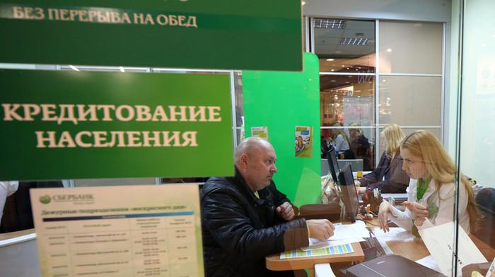 Россияне с 31 января смогут узнать личный кредитный рейтинг Новости, Кредит, Банк, Россия, Информированность россиян, Услуги
