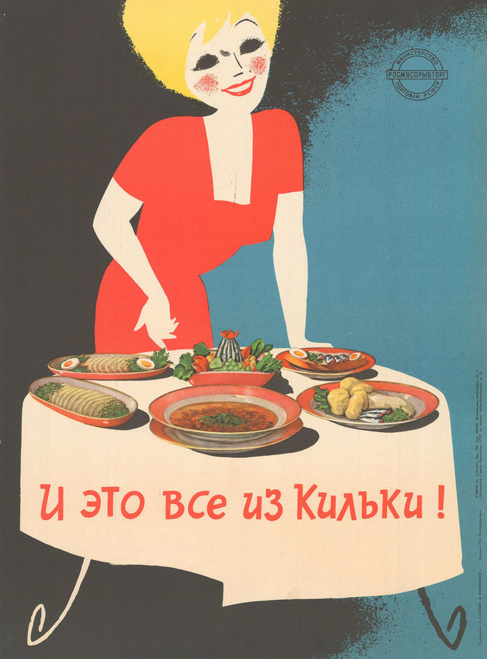 """""""И это все из кильки!"""", СССР, 1964 год. Плакат, СССР, Реклама, Рыба, Крипота, Еда, Отдых, Готовка"""