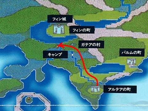 Final Fantasy II. Часть 3. 1988, Прохождение, Final Fantasy, Famicom, Nes, Square, Jrpg, Ретро-Игры, Длиннопост