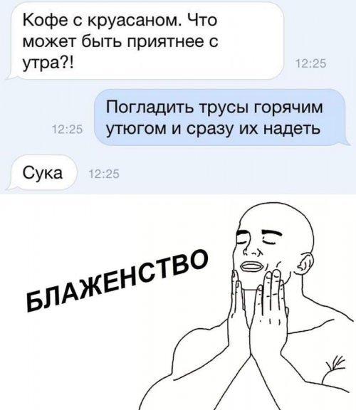 Я аж вздрогнул ))