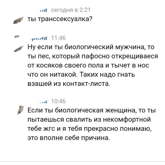 Романтика по-Вконтактовски (Часть 17) - ЗОЖ на половину Литдекаф, Длиннопост, Исследователи форумов, Знакомства, Подборка, Скриншот