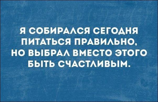 Счастье есть)