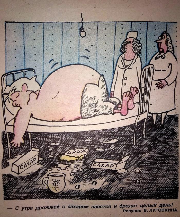 Сложный пациент. Листая пожелтевшие страницы, Вырезки из журналов, Журнал крокодил, Карикатура, Алкоголь
