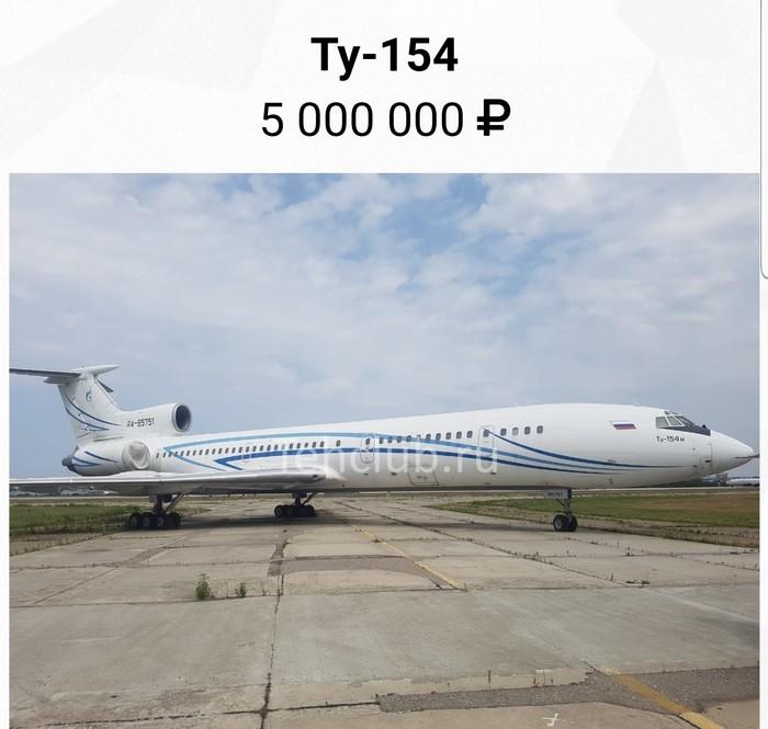 За сколько можно купить самолет. Самолет, Авиация, Цены, Длиннопост