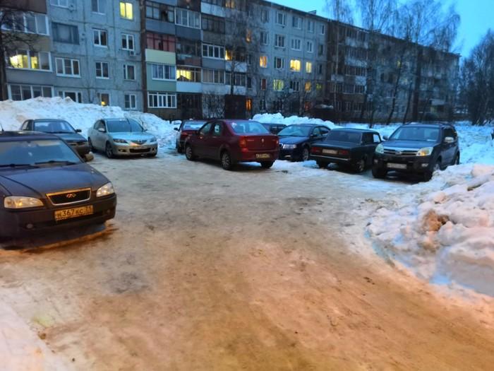 Мастер парковки Парковка, Мастер парковки, Длиннопост
