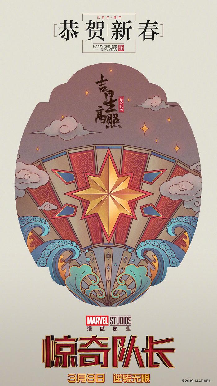 Студия Disney опубликовала постеры своих предстоящих релизов в честь Китайского Нового года Фильмы, Walt Disney Company, Постер, Длиннопост