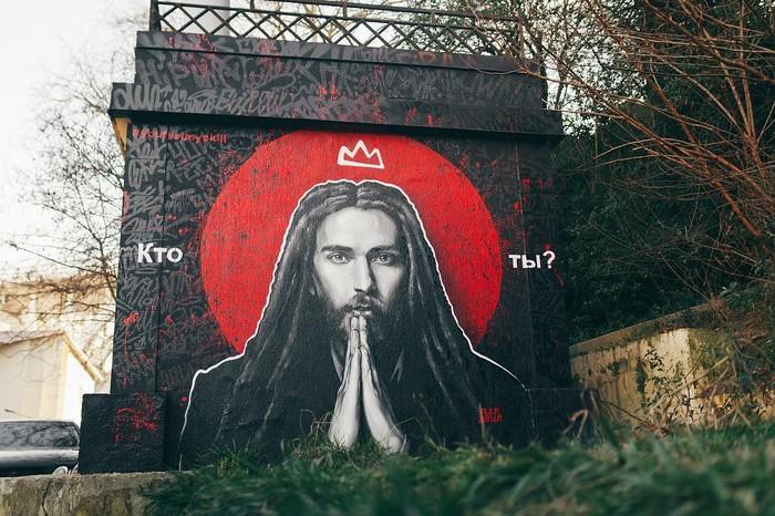 Граффити. Кирилл Толмацкий, Сочи, Децл, Граффити