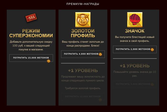Распродажа в Стиме Распродажа, Steam халява, Длиннопост